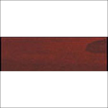 "PVC Edgebanding 4484 Field Cherry,  15/16"" X .018"", Woodtape 4484-1518-1 :: Image 10"