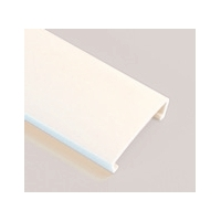 Plastic Cover Cap for Grass Suspension Rail 8' Long White Grass 499.831.00.0174