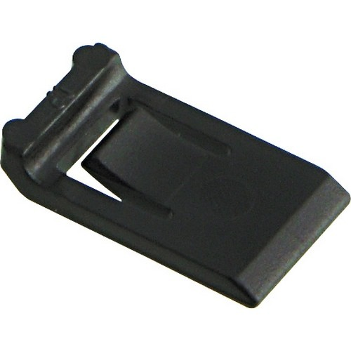 Blum 74.1103 86 Degree Restriction Clip, Black